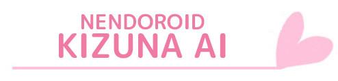 Nendoroid Kizuna AI