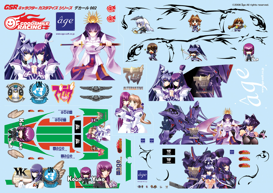 gsr character customize series muv luv 1 24 scale decals 02