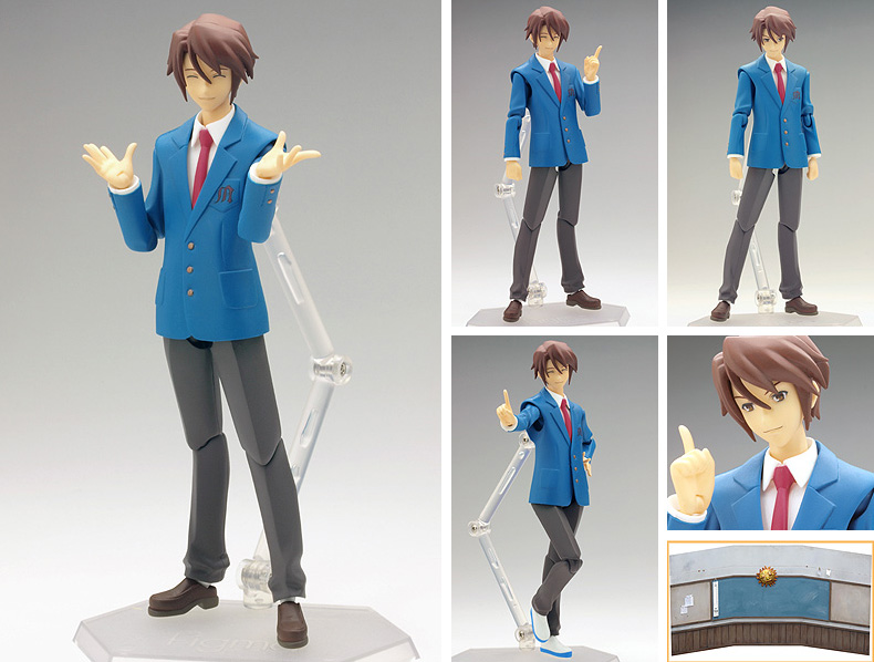 figma 004 Kyon School Uniform ver The Melancholy of Haruhi Suzumiya Max Factory