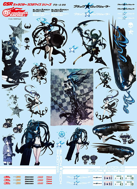 gsr character customize series decals 018 black rock shooter 1