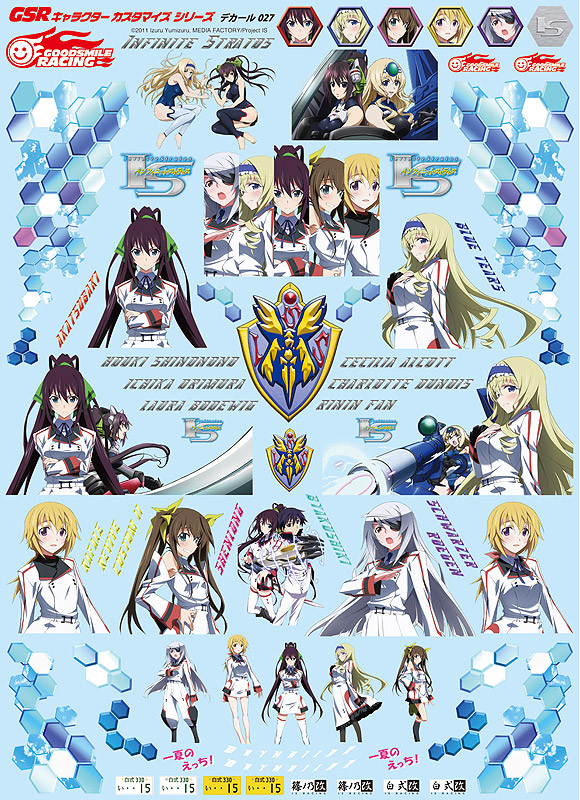 gsr character customize series decals 027 infinite stratos 1 24th