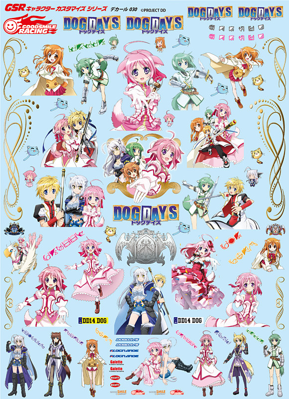 GSR Character Customize Series Decals 030 DOG DAYS
