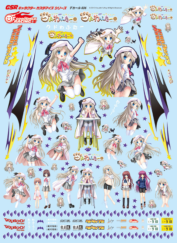 gsr character customize series decals 036 kud wafter 1 24 scale