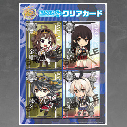 Nendoroid Plus: KanColle Clear Cards