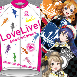 LoveLive! Cycle Wear Series #4