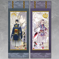 Touken Ranbu -ONLINE-: Trading Paper Posters - First Division