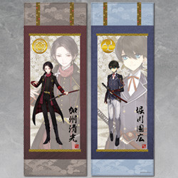 Touken Ranbu -ONLINE-: Trading Paper Posters - Second Division