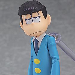 ichimatsu matsuno how tall