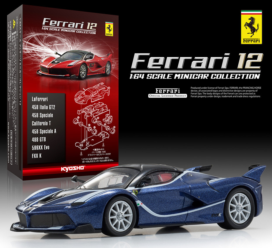 1/64 Scale Ferrari Mini Car Collection 12 Ferrari FXX K: GOODSMILE ONLINE  SHOP Exclusive Color Ver.