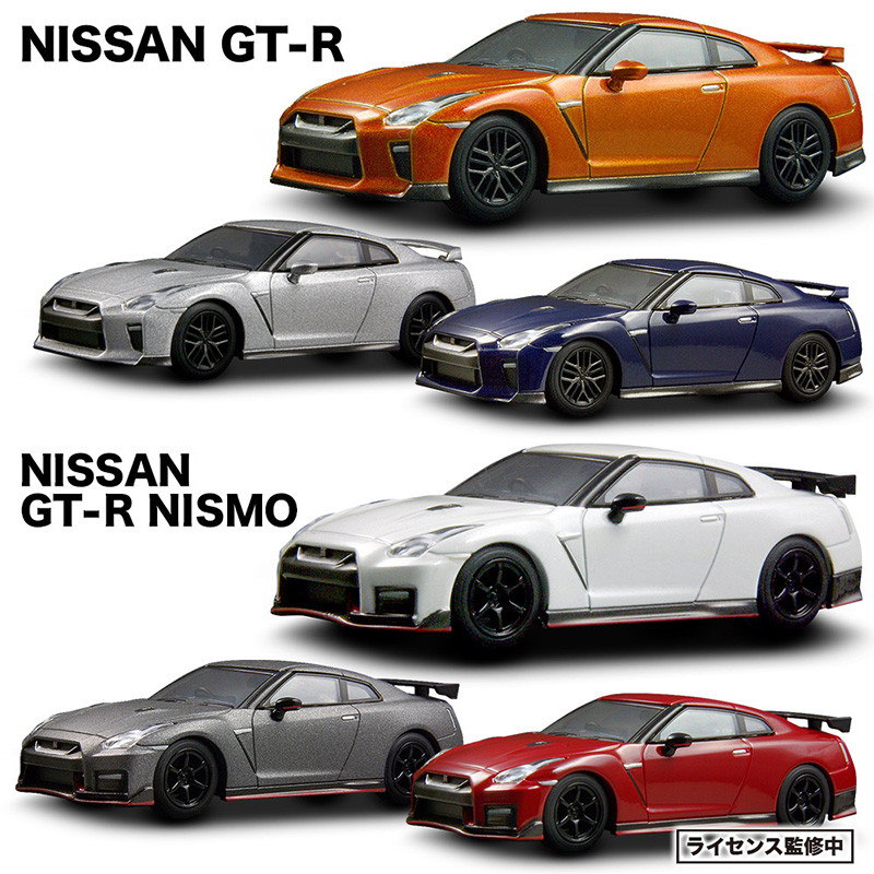 KYOSHO 1/64 Scale NISSAN GT-R Red Color Ver. + NISSAN GT-R ...