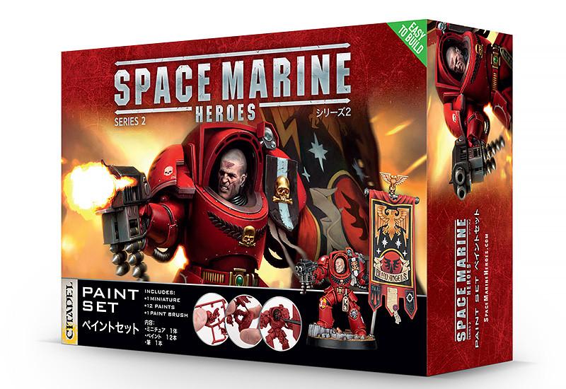 Warhammer 40 000 Space Marine Heroes Series 2 Basic