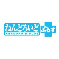 Nendoroid Plus